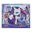 Hasbro: My Little Pony Magical Mane Rarity Toy